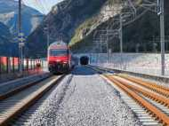 स्विटजरलैंड में दुनिया की सबसे लंबी और गहरी ट्रेन टनल शुरू