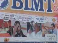 कॉलेज के पोस्टर में पीएम मोदी सहित कई नेताओं का उड़ाया गया मजाक