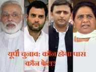UP में BJP को बड़ा फायदा, सपा होगी नबंर 1, लेकिन बहुमत किसी को नहीं: सर्वे