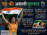 रियो: भारत को पहला मेडल दिलाने वाली साक्षी ने बताया जीत का 'सीक्रेट'