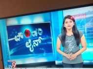 TV एंकर की टी-शर्ट पर बवाल, सोशल मीडिया पर फोटो वायरल