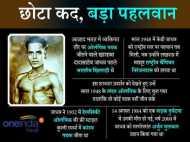ये हैं स्वतंत्र भारत के पहले ओलंपिक पदक विजेता, इनकी वजह से ही शुरू हुआ था पुलिस नौकरी में खेल कोटा