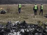 जांच में खुलासा, MH-17 क्रैश में रूस का हाथ
