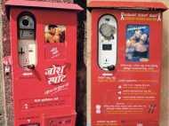 'कंडोम घोटाले' से कर्नाटक की राजनीति में उबाल, घेरे में सीएम और स्वास्थ्य मंत्री