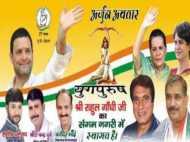 इलाहाबाद में 'अर्जुन अवतार' में दिखे राहुल गांधी, जगह-जगह लगे पोस्टर