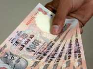 बैंक मैनेजर बनकर 1000 के नए नोट का लालच देकर दुकानदार से ठग लिए 1.15 लाख रुपए