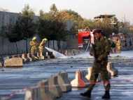 अफगानिस्तान: जर्मन दूतावास के बाहर तालिबानी हमला, दो की मौत, 32 घायल