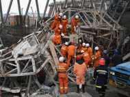 चीन में निर्माणाधीन पावर स्टेशन का एक टावर गिरा, 40 की मौत, कई घायल