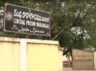 तेलंगाना: वारंगल सेंट्रल जेल से दो कैदी फरार, सर्च ऑपरेशन शुरू