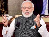 पीएम मोदी के विरोधियों से हाथ मिलाना चाहता है पाकिस्तान