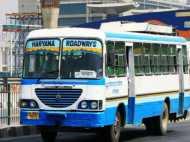 परिवहन विभाग में नौकरी का मौका, 869 पदों पर भर्ती