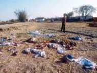 सेनारी में हुआ था 34 लोगों का नरसंहार, अदालत से 10 को मिली मौत की सजा