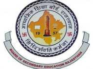 राजस्थान एजुकेशन बोर्ड की गलती ने बर्बाद कर दिया छात्रा का 'भविष्य'!