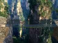 ग्लास ब्रिज के बाद चीन ने बनाया न दिखाई देने वाला पुल, देखें तस्वीरें