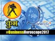 Business Horoscope 2017: कुंभ वालों को मिश्रित लाभ