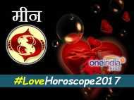 Pisces Love Horoscope 2017: मीन राशि वालों की लव लाइफ