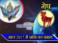 Saturn Horoscope 2017: मेष वालों को मौज कराएगा शनि