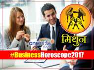 Business Horoscope 2017: उन्नति करेंगे मिथुन राशि वाले