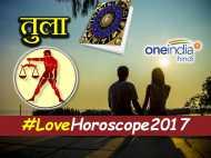 Libra Love Horoscope 2017: खुशहाल रहेगी तुला राशि वालों की लव लाइफ