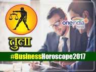 Business Horoscope 2017: तुला वालों को फायदा ही फायदा