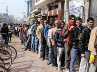 यूपी के एक एटीएम से जमकर निकले नोट, 500 पर 2500 रु. तो 2000 की जगह निकले 10 हजार रुपये