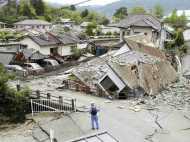 2016 में जापान ने झेले 6000 से ज्यादा भूकंप,  बड़ी आफत की तरफ इशारा