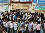देश के आधे से ज्यादा बैंक बंद करेगा SBI, कर्मचारियों को दी जाएगी नई पोस्टिंग