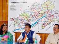 अरुणाचल प्रदेश के लोगों को मिल सकती है बड़ी खुशखबरी, पढ़िए पूरी खबर