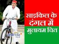 यूपी विधानसभा चुनाव 2017: साइकिल पर सवार अखिलेश, बीजेपी के लिए खतरे की घंटी?