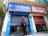नोटबंदी और आरबीआई की स्वायत्ता को लेकर 7 फरवरी को देश भर के बैंकों में होगी हड़ताल
