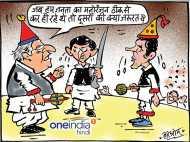 समाजवादी मनोरंजन में एक और कलाकार राहुल गांधी की एंट्री!