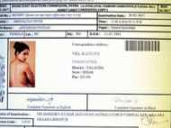 बिहार: छात्रा के एडमिट कार्ड पर भोजपुरी एक्ट्रेस की न्यूड फोटो