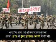 सेना दिवस: भारतीय सेना की वो बातें, जो आपको चौंका देंगी
