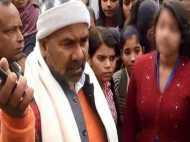 बिहार: रेप के मुद्दे पर विधायक ने छात्रा से पूछे शर्मनाक सवाल?