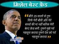 राष्ट्रपति बराक ओबामा के आखिरी भाषण की खास बातें