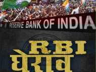 नोटबंदी के विरोध में देशभर में RBI के सामने कांग्रेस ने किया प्रदर्शन, हुआ लाठीचार्ज