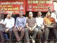 देशभर में बैंकों की आज हड़ताल, मांगों को लेकर सड़कों पर उतरे बैंककर्मी