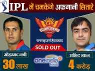 #IPLAuction2017: 'जब पता चला कि मुझे हैदराबाद टीम ने खरीदा, तो मैं रो पड़ा'