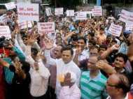बैंक हड़ताल से 1 लाख करोड़ रुपए का लेन-देन हुआ प्रभावित: एसोचैम