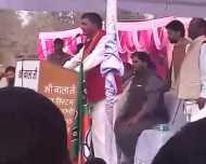 भाजपा प्रत्याशी का विवादित बयान, 'अगर पार्टी जीती तो कार्यकर्ताओं के घर से चलेंगे थाने'