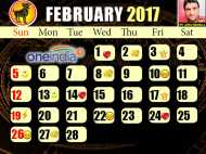 फरवरी: पढ़िए क्या है इस महीने खुशियों के कलेंडर में खास