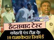 हैदराबाद टेस्ट: टीम इंडिया के 10 धमाकेदार रिकॉर्ड्स