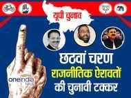 छठा चरण: बाहुबलियों की राजनीतिक कुश्ती