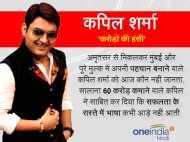 हिंदी का मान बढ़ाने वाले देश के मशहूर सुपरस्टार्स