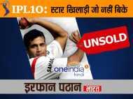 IPL 10: वो बड़े खिलाड़ी जिन्हें किसी ने नहीं खरीदा