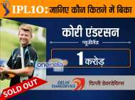 आईपीएल 10: जानिए कौन सा खिलाड़ी कितने में बिका
