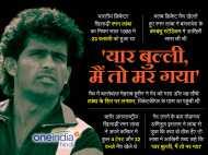 रमन लांबा: मैदान पर आखिरी सांस लेने वाला भारतीय क्रिकेटर