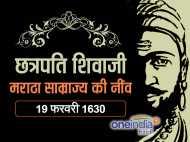 छत्रपति शिवाजी: एक महान शूरवीर योद्धा