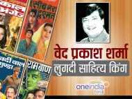 मेरठ: 'वर्दी वाला गुंडा' के लिए मशहूर हुए उपन्यासकार वेदप्रकाश शर्मा का निधन