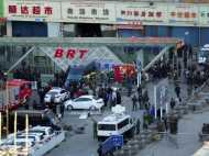 चीन के शिनजियांग में आतंकी हमला,  ISIS स्टाइल में लोगों पर चाकू से हुआ वार